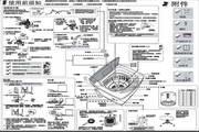 海尔XQB50-7288E LM洗衣机说明书