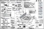 海尔XQB50-7288 LM洗衣机说明书