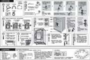 海尔XQG50-810A洗衣机说明书