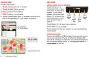 摩托罗拉 DROID RAZR MAXX手机说明书