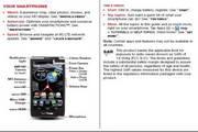 摩托罗拉 DROID RAZR HD(v.4.1 - Jelly Bean)手机说明书