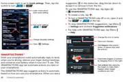 摩托罗拉 DROID RAZR HD手机说明书