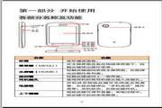 Hisense海信E830电子版说明书0.1