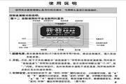 史密斯EWH-100D5电热水器使用说明书