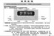 史密斯EWH-80D5电热水器使用说明书