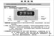 史密斯EWH-60D5电热水器使用说明书