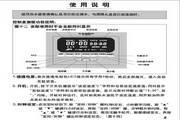 史密斯EWH-50D5电热水器使用说明书