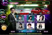 k歌show 1.0