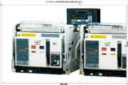 汇川HD93-H060/900-RB四象限高压变频器用户手册