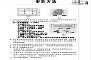 新基德V6-100LB电热水器使用说明书