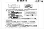 新基德V6-80LB电热水器使用说明书