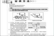新基德V6-80L电热水器使用说明书