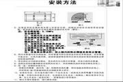 新基德V3A-50LB电热水器使用说明书