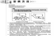 新基德WH100B-HE电热水器使用说明书