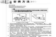 新基德WH80A-HE电热水器使用说明书