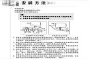 新基德WH70A-HE电热水器使用说明书
