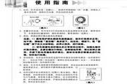 新基德WH40B-HE电热水器使用说明书