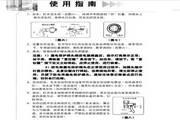 新基德WH80-HE电热水器使用说明书