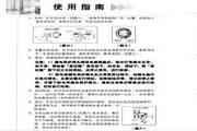 新基德WH40-HE电热水器使用说明书