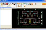 CAD迷你编辑器 1.0