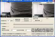启丰摄像头移动侦测监控报警器免费版 1.0