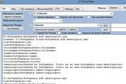 CTFileFilter (formerly FileFilter) 1430