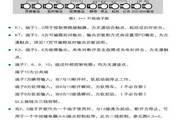 中颐ZYR6-200KW双屏智能电机软起动器说明书