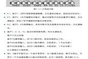 中颐ZYR6-75KW双屏智能电机软起动器说明书