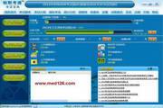 初级技师考试题库2013版(病案信息技术) 9.0