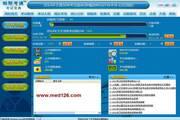 主管技师考试题库2013版(肿瘤放射治疗技术) 9.0