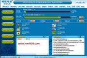 初级技士考试题库2013版(病案信息技术) 9.0