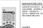 海尔L26A18-AK液晶彩电使用说明书