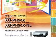夏普XG-PH50X投影机说明书