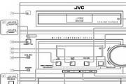 胜利JVC UX-P5微型组合音响使用说明书