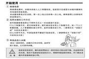 海尔BCD-602WBGM家用电冰箱使用说明书
