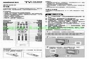 视贝T18遥控器使用说明书