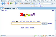搜狗高速浏览器12306抢票专版