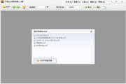 万能PDF阅读器 1.0.0.1006