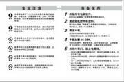 海尔BC/BD-220SH商用节能冷柜双温柜使用说明书