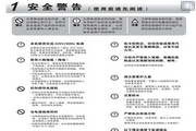 海尔SD-242A商用透明冷冻柜使用说明书