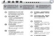 海尔SD-272商用透明冷冻柜使用说明书