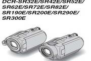 索尼DCR-SR300E数码摄像机使用说明书