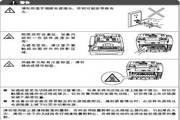 联想M3220一体机使用说明书
