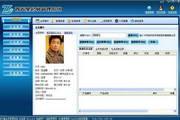 智天星会员管理系统 8.9