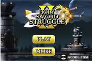 圣剑之战2