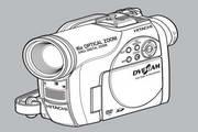 日立DZ-MV2000E数码摄像机说明书