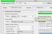 BioLZMA 1.0.1 Beta
