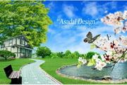 自然清新家居环境PSD下载