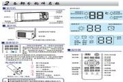 海尔KFR-35GW/06ZDA22-DS(红)家用变频空调使用安装说明书