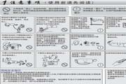 海尔家用变频空调KFR-26GW/07KAP22使用安装说明书